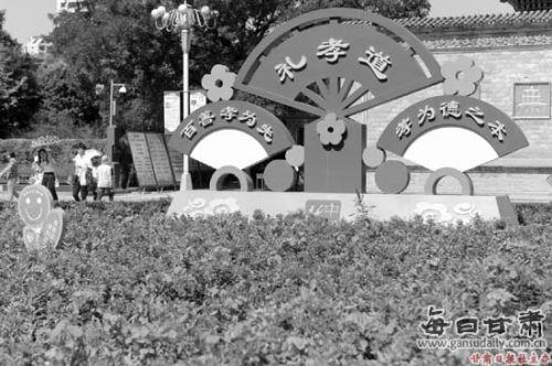 以祥云与中国梦为平台,道出了兰州五泉山公园自建园以来,一直是中华