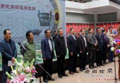 第20届全国推普周在甘肃民族师范学院进行