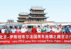 甘肃:打造房车旅游品牌