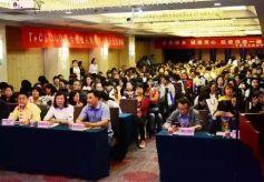 第十届会计文化节甘肃站活动隆重举行