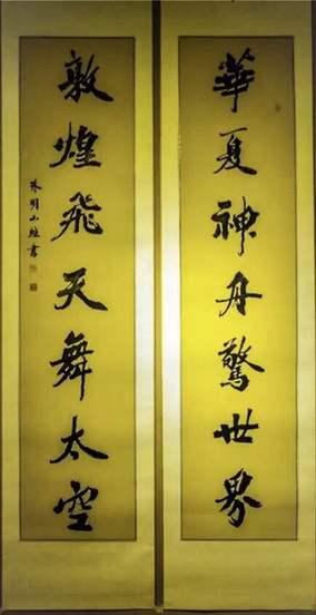 甘肃敦煌:盛世华章·墨香文博—朱明山书法展在文博会上开展