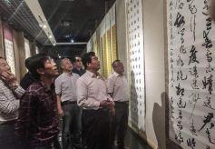 朱明山书法展在甘肃敦煌文博会上开展