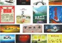 第六届中国甘肃(嘉峪关)国际短片电影展综述