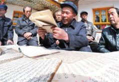 关注甘肃省非物质文化遗产 让丝路瑰宝光芒璀璨!