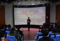 甘肃民族师范学院第20届全国推广普通话宣传周结束