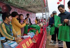 靖远县科协科普宣传助力甘肃靖远·小口大枣采摘旅游节