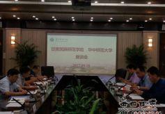 甘肃民族师范学院副校长赴华中师范大学、百色学院考察