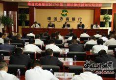 甘肃靖远法院:开展法制讲座预防职务犯罪减少矛盾纠纷