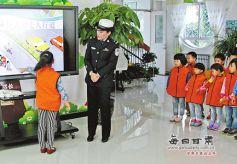 甘肃兰州城关交警大队民警为幼儿园小朋友上交通安全课
