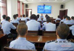 甘肃会宁县举办《人民警察使用警械和武器条例》培训班