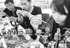 """第三届中国""""互联网+""""大学生创新创业大赛甘肃赛区比赛"""