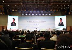第二届甘肃敦煌文博会开幕 51国畅谈文化合作新未来