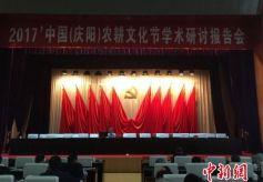 """专家建言甘肃庆阳借优势打造""""中国肉羊之都"""""""