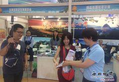 甘肃旅游精彩亮相中国-东盟博览会旅游展