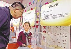 中国流动科技馆兰州巡展·启动仪式在甘肃宁兴小学举行