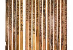 甘肃省《塞上烽火品约》位列中国古代文明绚丽画卷其中