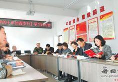 甘肃泾川县东街社区开展《习近平的七年知青岁月》学习