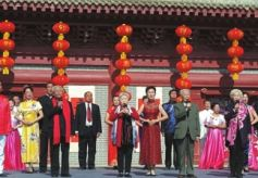 华夏文明 丝路长歌 甘肃兰州市举办重阳特别节目