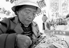 甘肃省级非遗传承人马秀珍:一双巧手 剪出万千世界