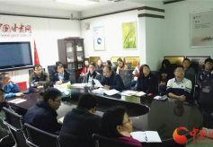 中国甘肃网全体员工集中学习党的十九大报告