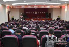 """甘肃省民族师范学院""""青年马克思主义者""""团学骨干培训"""