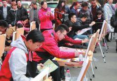 甘肃兰州:金城流韵溢彩流金