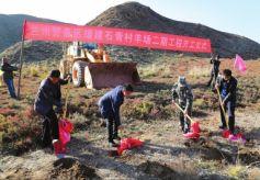 甘肃省兰州警备区为帮扶村援建养殖基地