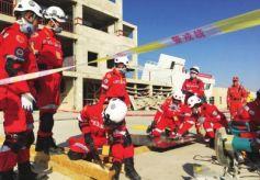 首届全国社会力量救援技能竞赛在甘肃省兰举行
