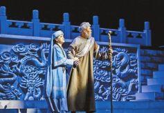 """普契尼经典歌剧《图兰朵》镌刻甘肃省""""兰州制造""""标签"""
