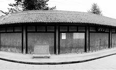 甘肃宕昌哈达铺老街, 中国工农红军长征第一街