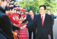 甘肃省参加第十三届全运会总结表彰大会举行