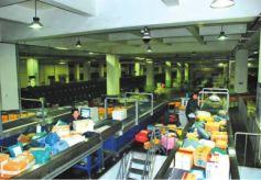 甘肃省商务厅创新模式推进全省电商扶贫工作