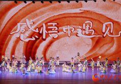甘肃省兰州市举办中小学读书节展演