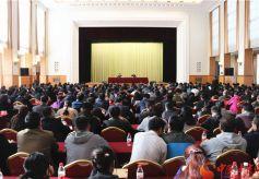 甘肃省属文化企业学习贯彻十九大精神报告会在兰举行