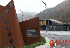 甘肃康县花桥村房车露营地开启旅游新模式