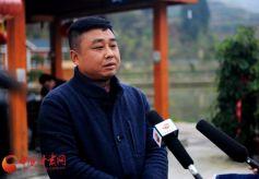 甘肃陇南成县:观光休闲农业带动村民脱贫致富