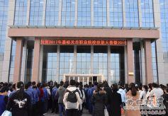 职业院校学生技能赛选拔赛在甘肃钢铁职业技术学院开幕