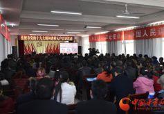 甘肃省张掖市推进党的十九大精神进村入户宣讲活动启动