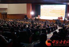 中央宣讲团走进甘肃兰州大学 宣讲党的十九大精神