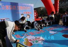 甘肃省武威凉州区:礼让斑马线文明我先行