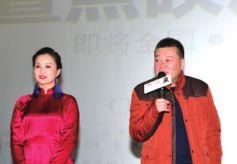 本土电影《丢心》在甘肃兰州举行首映式