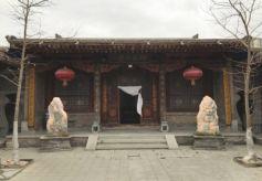 柳合山堂:甘肃省兰州古民居之美