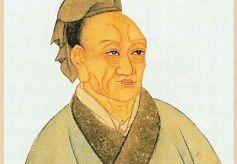 甘肃省陇商乌氏倮:活跃在古丝路的秦代大商人