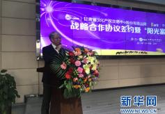 甘肃省文交中心与光大银行签署战略合作协议