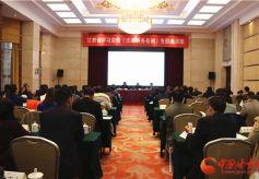 甘肃省学习宣传《志愿服务条例》专题培训班在兰开班
