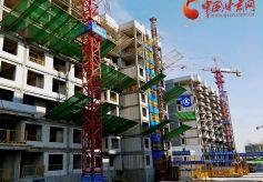 甘肃首个装配式住宅小区将在兰州新区建成