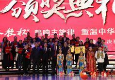 中国阅读行动经典诵读大赛在甘肃兰州落幕