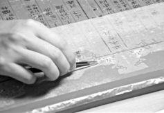 甘肃古籍修复师的匠心与传承:让时光倒流,让古书复活