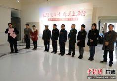 甘肃定西市500余件非遗项目成果亮相上海