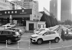 明年1月1日起甘肃兰州市车购税可自助缴纳